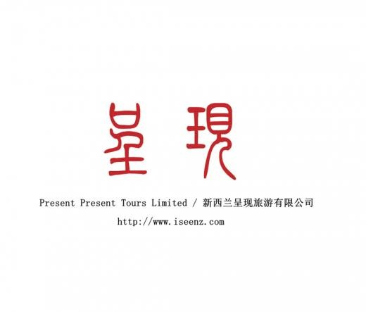 Present Present Tours Limited | Logo